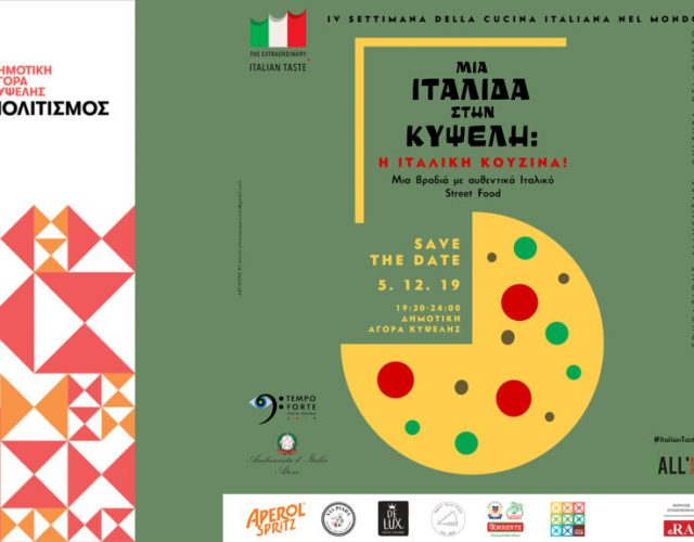 italianfestbanner-1024x576
