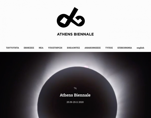 Athens-Biennale-website