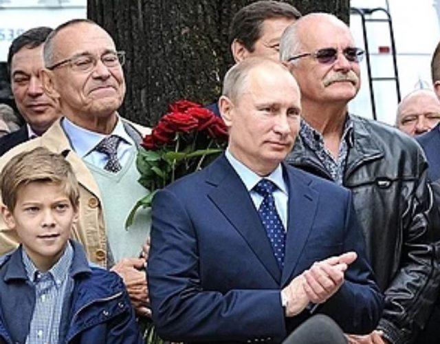 rus 1