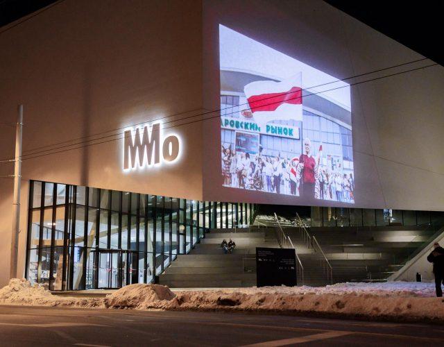 9. MO paroda_Baltarusijos ateiti kuriancios moterys