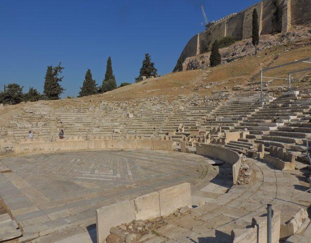 ΘΕΑΤΡΟ-ΔΙΟΝΥΣΟΥ-1