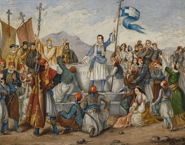 1821-prin-kai-meta