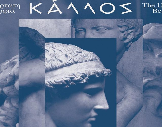 103337-kallos211280